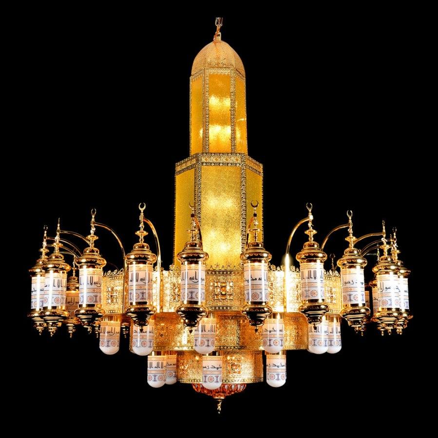 Cami Aydınlatması ve Cam Avize